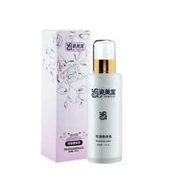 Rose body lotion 150ml moisturizing whitening moisturizing body lotion(China (Mainland))