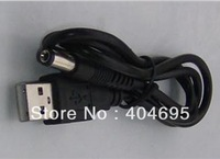 USB Male to DC5.5 * 2.1mm Male DC power cord adapter cable 5V power supply line 50pcs