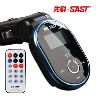 Xianke a850 mp3 car player 4g 2g fm launch car audio belt button backlight