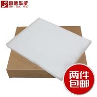 Reid beijing  for hyundai   ix35 air filter domestic ix35 air filter air conditioning lattice filament