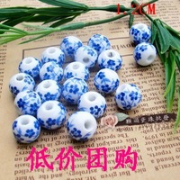 Jingdezhen ceramic bead 12mm blue and white beads diy accessories vintage material