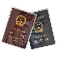 Free shipping Passport Case transparent Passport Case Card Holder waterproof passport bag passport protective sleeve