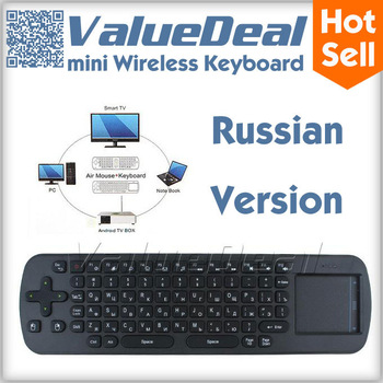 In stock original measy rc12 russian version wireless air keyboard mouse Touchpad for windows android device mini pc tv stick