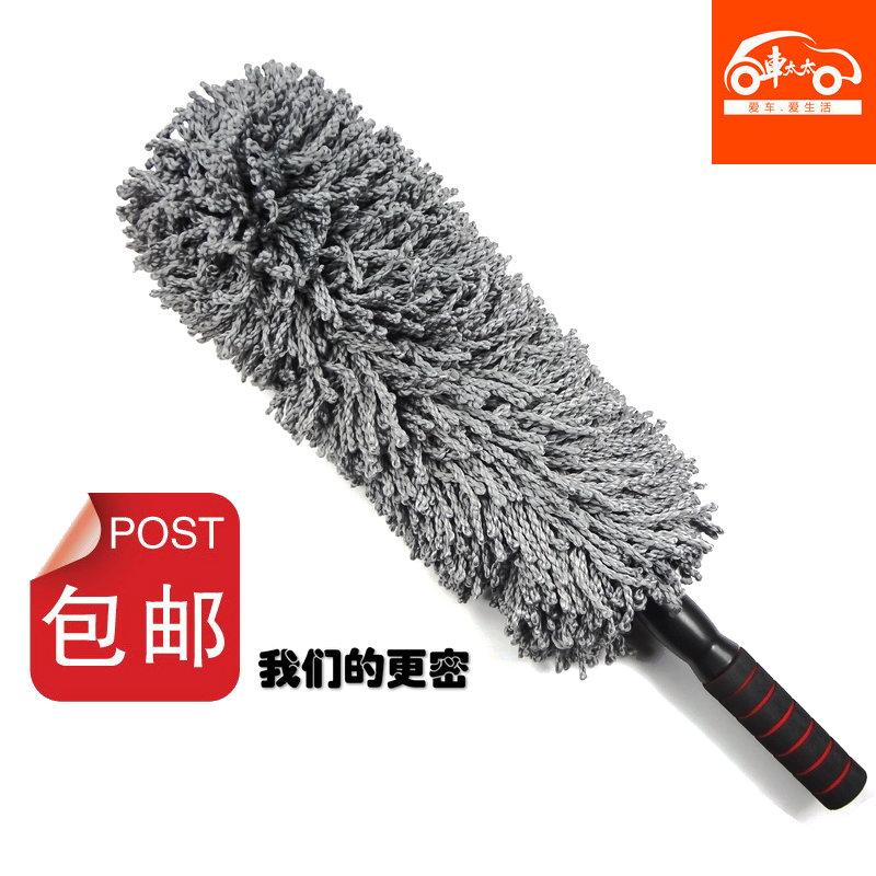 Free shipping Car car retractable wax brush car nano fiber wax drag car wash duster dust brush auto supplies(China (Mainland))