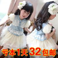 Female child denim one-piece dress children's clothing summer child princess dress child