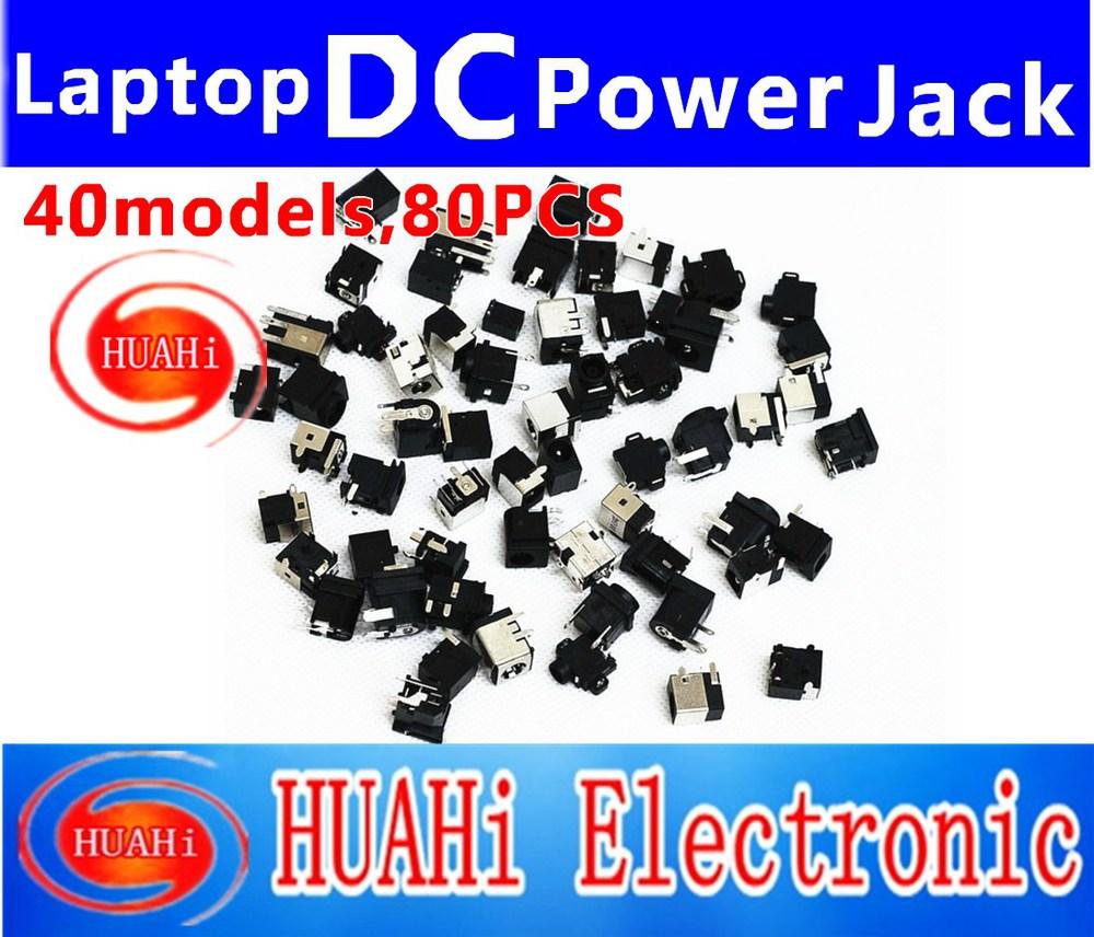 HOT!!! 40 Kinds x 2 PCS Laptop DC Jacks for Acer/Asus/Sony/Toshiba/HP/Samsung/Fujitsu/Tablet PC/Lenovo/HP/DELL/... Notebooks(China (Mainland))