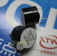 Free Shopping 20pcs 12V Active buzzer Electromagnetic SOT plastic tube 12V