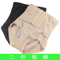 Ultra-thin 2013 women's weight loss body shaping pants corset pants drawing butt-lifting abdomen body shaping panties 6612