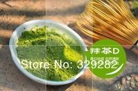 100g Natural Organic Matcha Green Tea Powder,Free Shipping