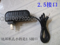 9v2500ma homemade tablet 7 8 10 mid charger ac dc adapter 2.5a!