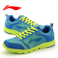 Hot 2013 Li Ning, the new men's sports shoes men's running shoes summer breathable mesh running shoes free shipping