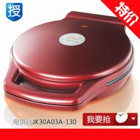 Supor electrical baking pan jk30a03a-130 supor