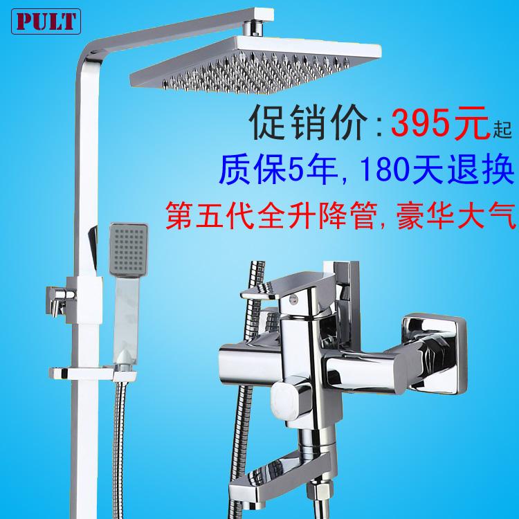 Copper square lift tube shower set bathroom shower faucet(China (Mainland))
