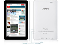 "In Stock Free Shipping 7"" G+G Capacitive Screen AML8726MX Dual Core WiFi HDMI Camera External 3G Tablet PC"