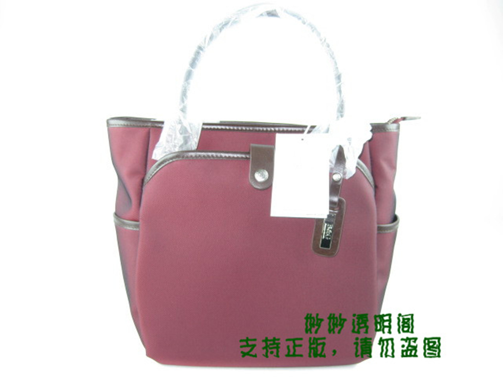 B&g women's handbag colorful nylon cowhide women's handbag fashion handbag 31103227(China (Mainland))