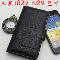 For samsung  Galaxy S IV i829 i929 genuine leather mobile phone case  set