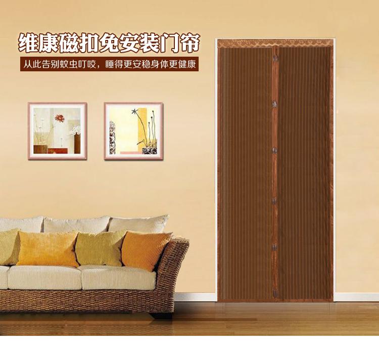 Casa grande cortina de mosquito Conentional magia fivela magnética tarja magnética porta de tela magnética criptografia rendas espessamento 2(China (Mainland))