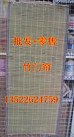 big house Natural bamboo curtain bamboo curtain mosquito curtain sun-shading curtain belt cloth 4