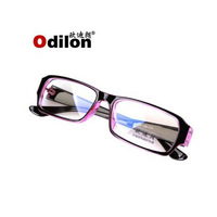 Computer goggles radiation-resistant glasses male Women pc mirror plain mirror anti fatigue goggles