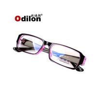 Computer goggles radiation-resistant glasses male Women pc mirror plain mirror anti fatigue goggles