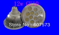 Free shipping 12w GU10 220v led spotlight