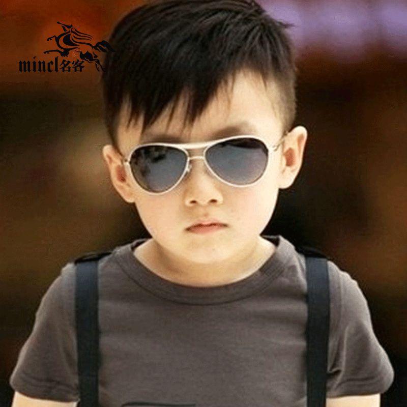 zonnebril kind goedkoop