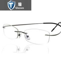 Glasses ultra-light rimless eyeglasses frame titanium alloy glasses frame myopia glasses titanium rack