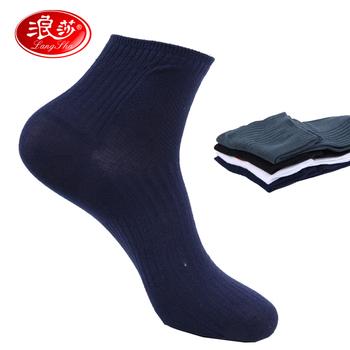 Langsha cotton socks male cotton socks male cotton socks business casual cotton ankle socks 10 double