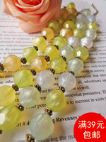 Multicolour candy color bead necklace