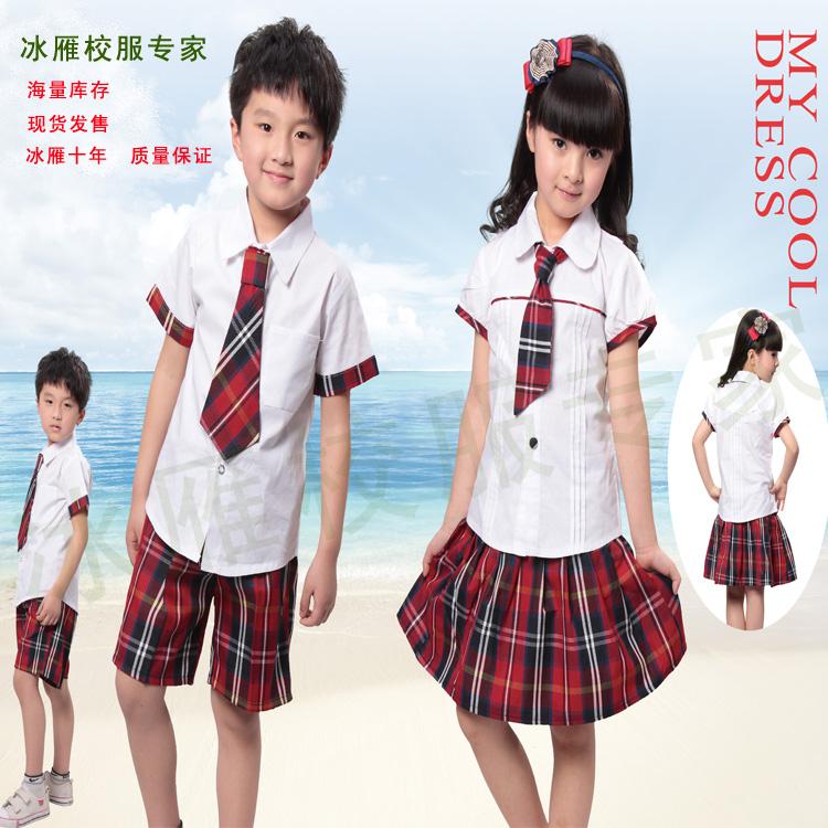 Kindergarten park service school uniform dance clothes red plaid set