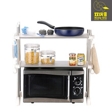 Shuangqing 1959 microwave oven rack multifunctional oven rack shelf storage rack(China (Mainland))