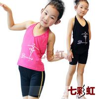 Nagle Latin dance leotard child Latin dance clothes dance practice pants clothes dance pants Latin top