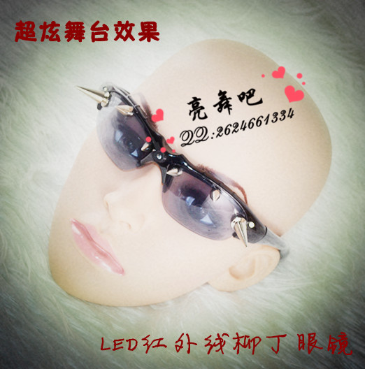 free shipping Fashion ds costume fashion jazz dance led infrared glasses(China (Mainland))