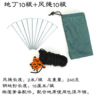Hot sale Ultra-light iron to nail tent pegs to nail endulge rope 10