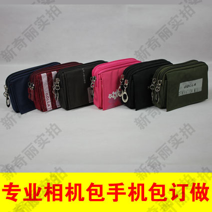 2 double zipper digital mobile phone card camera bag bags coin purse handbag key bag customize 0091(China (Mainland))