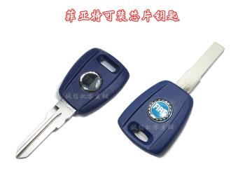 Fiat original car key chip key belt car anti-theft chip