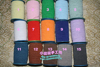 0.5mm elastic rope clothes elastic line sewing thread beaded line price for one roll,each roll is 400 meters