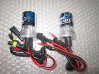 Car Auto Replacement Xenon HID H1 H3C H4 H7 H9 H11 35W 4300-12000K Head Light Headlight Bulbs Lamp  A028