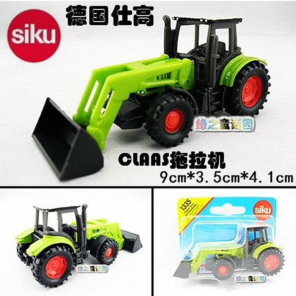 4 squisito siku mini lega modello di auto claas trattori loader auto(China (Mainland))