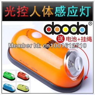 Dooda Human sensor lamp mini led night light bed lamp wardrobe lights wholesale price free shipping