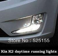 Car modification kia K2 fog lamps assembly LED daytime running light good special kia K2 car LED daytime running light