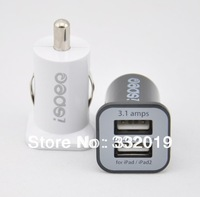 10pcs/lot 5V 3.1A USAMS dual port USB car charger 5V 3100mah for iPhone4/4S for iPAD1/2 for the new iPad FREE by CN