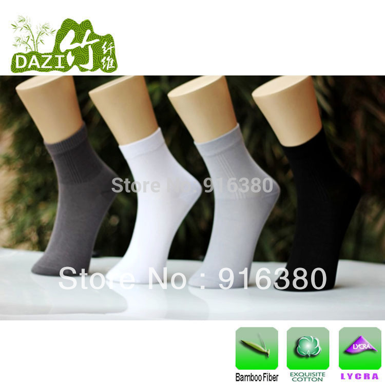 2013 new style 25g per pair color yarn thin bamboo fibre perspire men socks stocking free shipping 416333(China (Mainland))