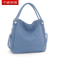 Free shipping 2013 brief elegant all-match shoulder bag messenger bag female