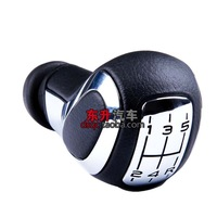 Citroen Sega C5 Peugeot 206 207 307 308 408 car auto genuine leather lever shift knob