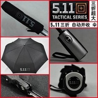 Free shipping!!!511 umbrella large automatic 3 fold umbrellas for rain man's umbrella