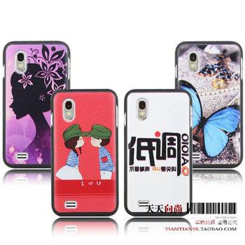 Bbk s7 phone case s7 vivo s7 phone case mobile phone case bbk s7 t cell phone case