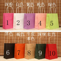 Free Shipping Paper Handled Kraft paper Bags packing bag, 50pcs/lot  18x15x8cm