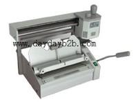 Wireless Glue Binding Machine CY-20
