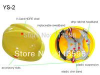 Freeshipping  V-Gard  HDPE Plastic Construction & Industry Safety Hard Helmet     YS-2